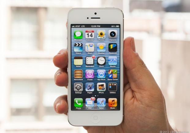 Cum să blochezi un iPhone cu un SMS