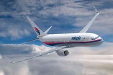 Echipe din nouă ţări caută avionul dispărut