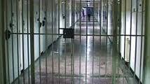 Percheziţii la penitenciarele Galaţi şi Brăila, într-un dosar de înşelăciune prin metoda accidentul (foto: realitatea.net)