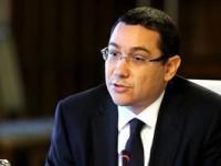 Ponta susţine că este total de acord cu recomandările CE privind continuarea combaterii corupţiei