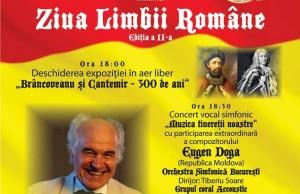 Ziua Limbii Române, celebrată cu o expoziții și concerte