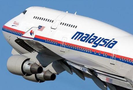 DISPARIŢIA zborului MH370. Au fost găsite resturi din aeronavă