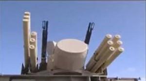 NATO: Sistem anti-aerian rus detectat ȋn estul Ucrainei (foto:article.wn.com)