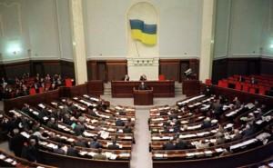 Președintele Poroșenko a dizolvat Parlamentul