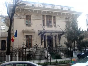 Fraudǎ la Biblioteca Metropolitanǎ. Percheziții la conducerea instituției (foto:looms.ro)