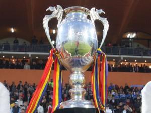 Cupa Romȃniei, optimi: Program (Foto:ziarulunirea.ro)