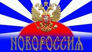 """Revista presei. Rusia resusciteazǎ proiectul """"Novorossia"""" (foto:niqnaq.com)"""