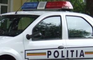 București: Firme de securitate suspectate de evaziune fiscalǎ. Poliția efectueazǎ percheziții (foto:maramedia.ro)