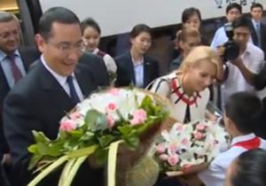 Victor Ponta și-a amintit de vremurile copilăriei.