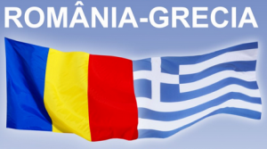 Campionatul European de Fotbal 2016, preliminarii: Grecia - România (live video)