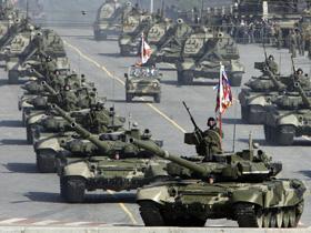 NATO: Rusia a atacat Ucraina.