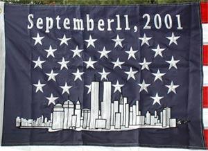 9/11. Cum comemoreazǎ SUA 13 ani de la atacul terorist (foto:imgarcade.com)