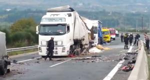 Noi dezvăluiri în cazul accidentului din Grecia.