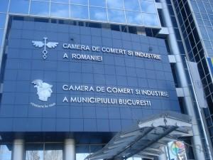 DNA: Conducerea CCIB trimisǎ ȋn judecatǎ pentru corupție (foto:looms.ro)