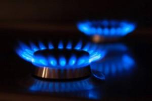 Rusia a redus din nou livrările de gaze către România.