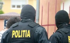 Giurgiu: Percheziții la polițiști de frontieră acuzați de corupție (foto:pressalert.ro)
