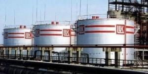 Rafinăria Lukoil Ploiești și-a întrerupt activitatea