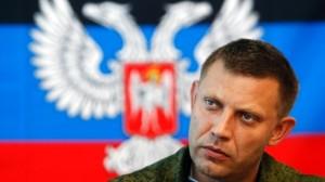 Liderul separatist din Donețk, Aleksandr Zaharcenko