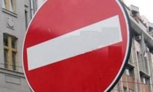 București: Restricții de trafic pentru organizarea paradei militare (foto:puterea.ro)