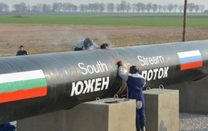 Conducta South Stream. Când vor începe lucrările la secțiunea offshore (foto:capital.ro)