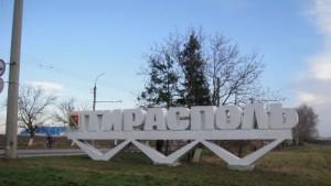 Transnistria: Autoritățiile de la Tiraspol neagă trecutul basarabean (foto:trm.md)