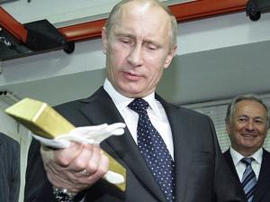 Vladimir Putin şi falimentul Ucrainei