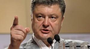 """Armistițiu """"real"""" - Petro Poroșenko despre situația din Ucraina (foto:bellanailja.com)"""
