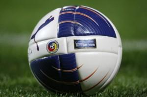 Cupa României, sferturi de finală: Rezultate complete (foto:imipasadevalcea.com)