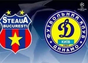 Europa League, grupa J: Steaua vs Dinamo Kiev