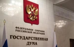 duma de stat rusia