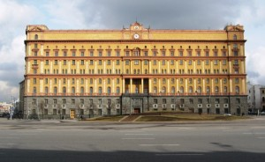 Sediul FSB