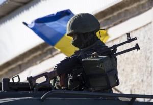 doctrina militara ucraina