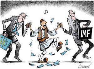 grecia datorie fmi