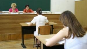 BACALAUREAT 2015. Subiecte română, oral BAC 2015