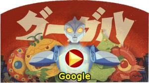 Eiji Tsuburaya, 114 ani de la naştere