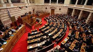 parlament grec