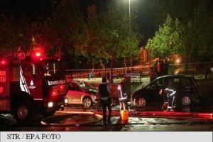 atentat istanbul consulat sua