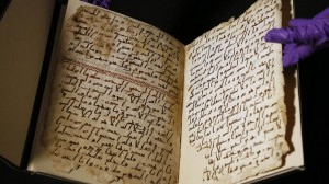 Coranul din Birmingham