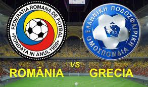 Romania - Grecia, Euro 2016