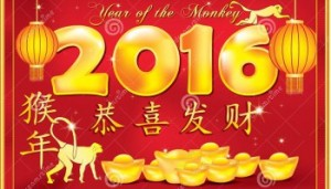 anul nou chinezesc