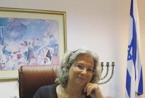 Tamar Samash