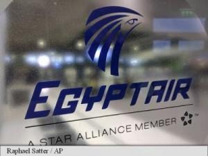 Avionul companiei EgyptAir