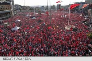 protest turcia erdogan