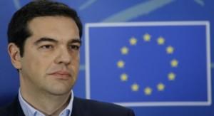 alexis_tsipras-summit atena