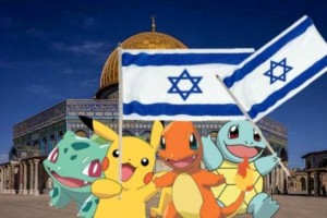 pokemon-israel