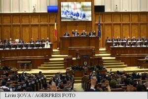 parlament vot guvern grindeanu