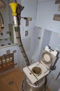 Cum arată WC ul de pe Staţia Spaţială ISS (foto) poza zilei