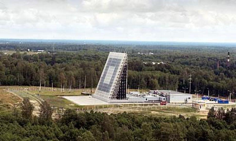 Rusia va instala cel mai modern radar în Crimeea
